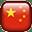 Info China